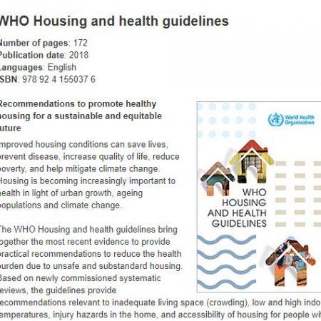 住宅の健康性に関するガイドライン