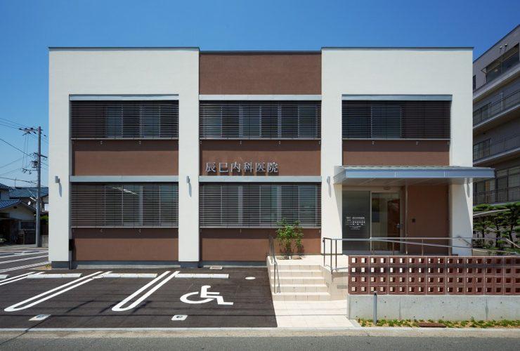 兵庫県の建築家で設計事務所が設計した姫路市の辰巳内科医院