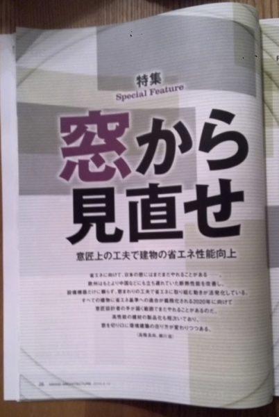 天下の「日経」も窓で動き始めました!!