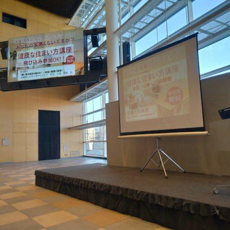 兵庫県主催による明石市での講演会