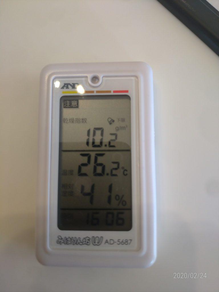 30組の来場でしたが無暖房で26℃までいってしまいました